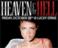 Heaven & Hell: Halloween at Lucky Strike Lanes & Lounge