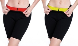 Neoprene Thermo Slimming Workout Pants
