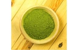 Up to 25% Off on Vitamin / Supplement (Retail) at Guru Kratom